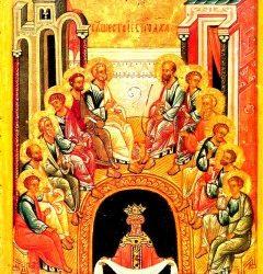 VEGLIA di Pentecoste per tutta la Zona Pastorale